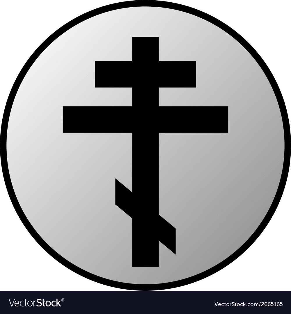 Cross button vector | Price: 1 Credit (USD $1)