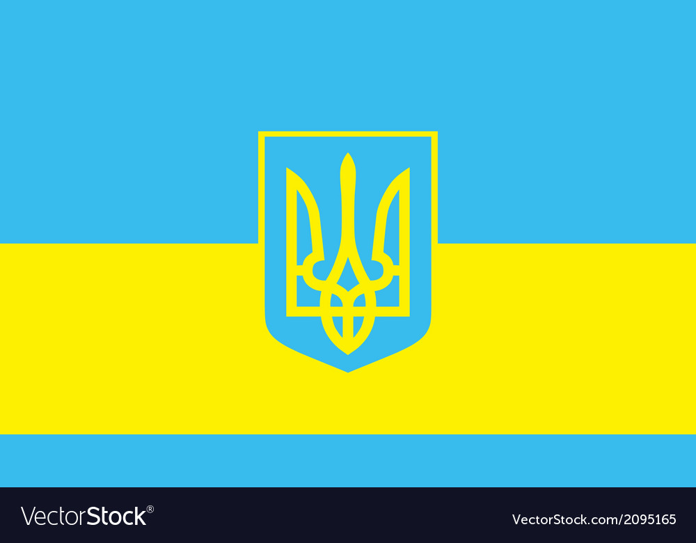Flag ukraine vector | Price: 1 Credit (USD $1)