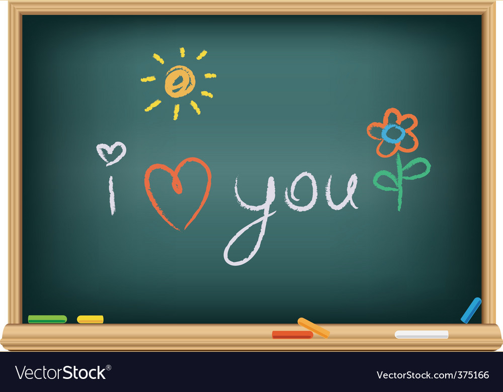 I love you in chalk vector | Price: 1 Credit (USD $1)