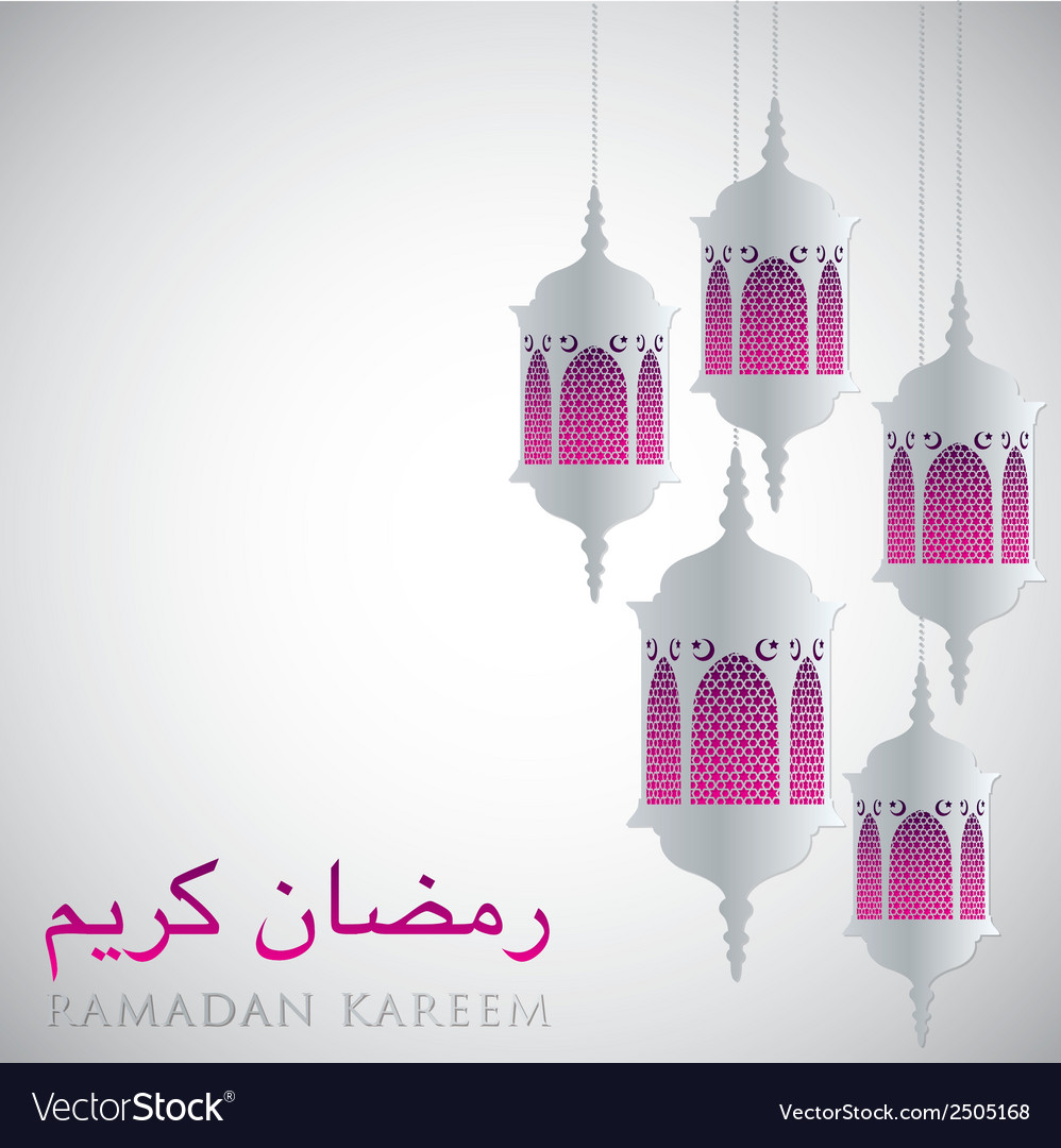 Ramadan background design vector | Price: 1 Credit (USD $1)