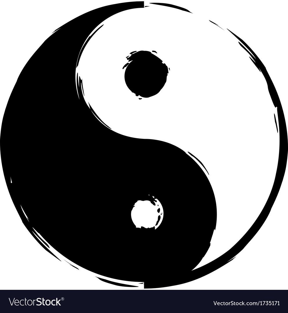 Symbol of yin-yang vector | Price: 1 Credit (USD $1)