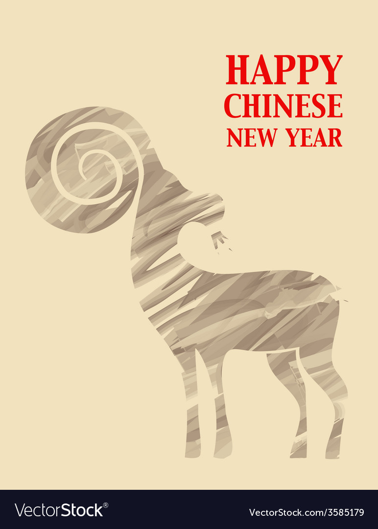 Chinese year of the goat 2015 vector | Price: 1 Credit (USD $1)