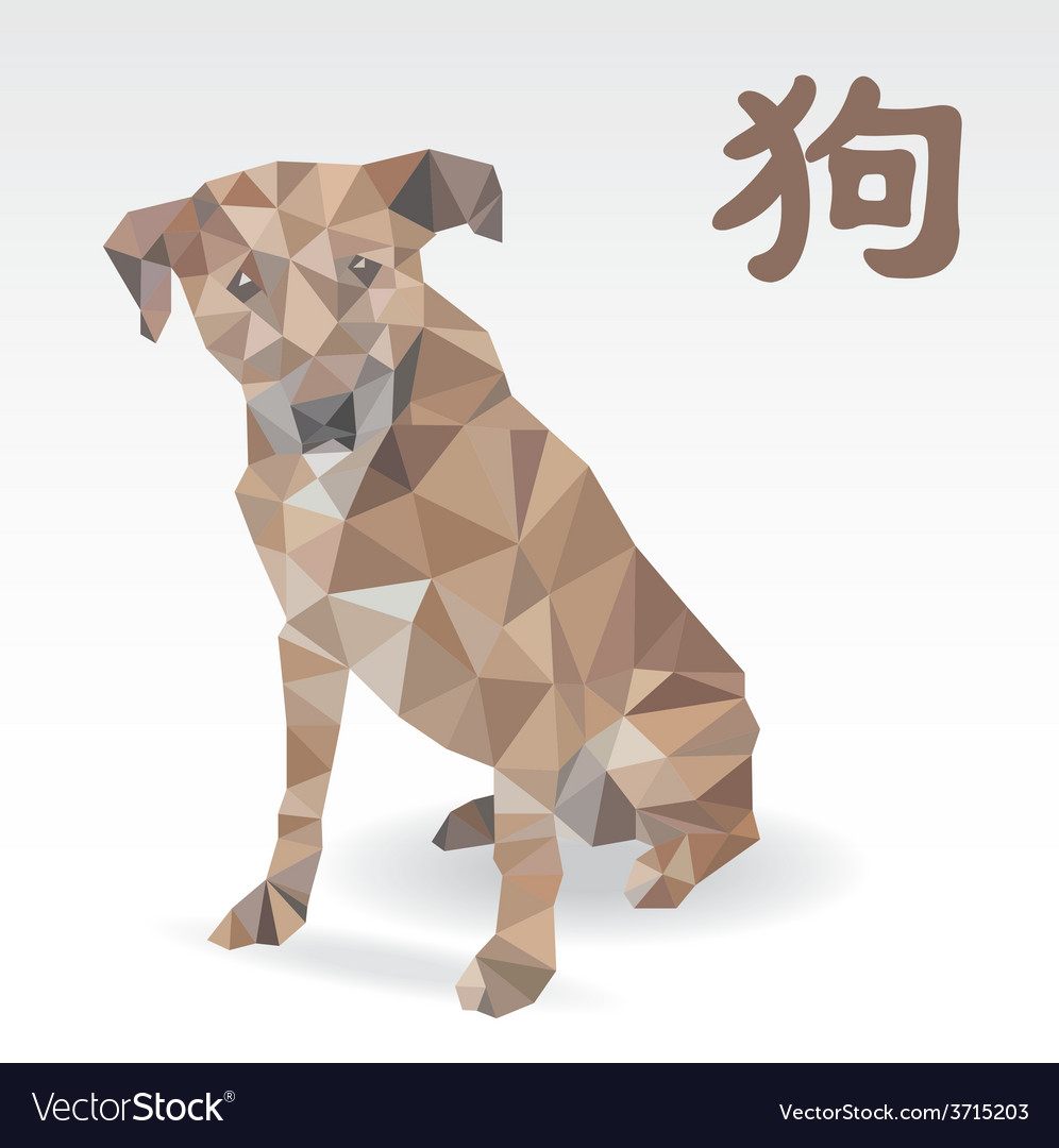 Dog polygon origami zodiac vector   Price: 1 Credit (USD $1)