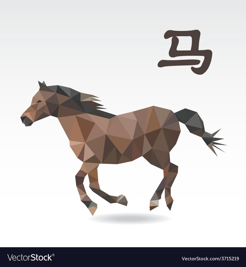 Horse polygon origami zodiac vector   Price: 1 Credit (USD $1)