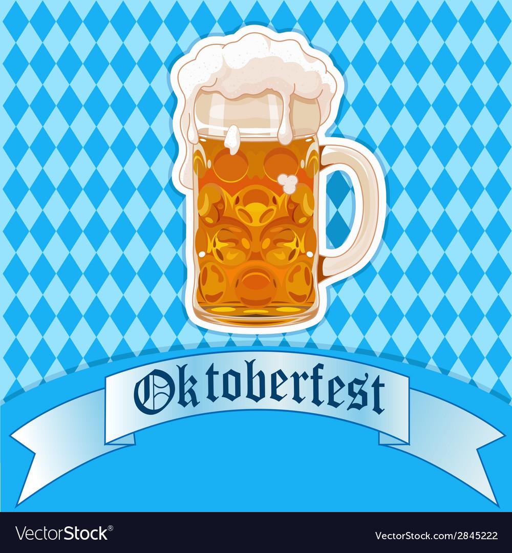 Oktoberfest beer glass vector | Price: 1 Credit (USD $1)
