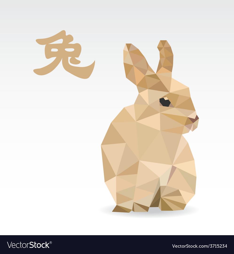Rabbit polygon origami zodiac vector | Price: 1 Credit (USD $1)