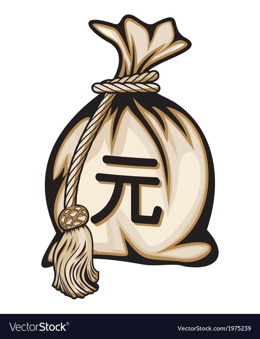 Dzak sa parama yuan vector | Price: 1 Credit (USD $1)