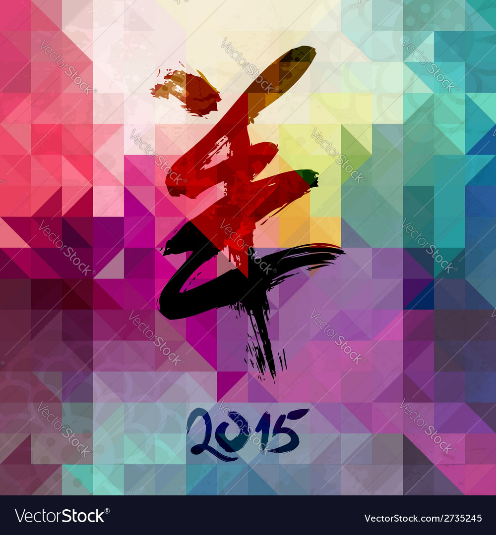 Chinese new year of the goat 2015 hipster card vector | Price: 1 Credit (USD $1)