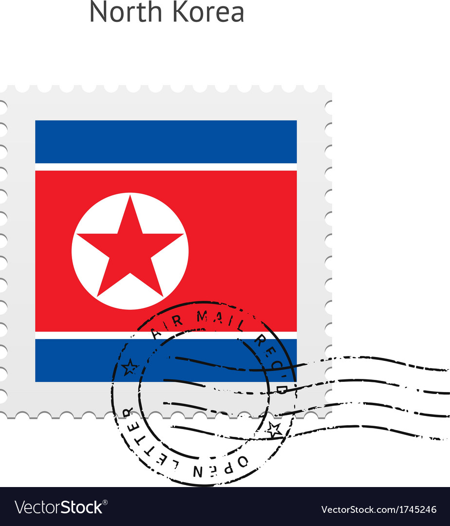 North korea flag postage stamp vector | Price: 1 Credit (USD $1)
