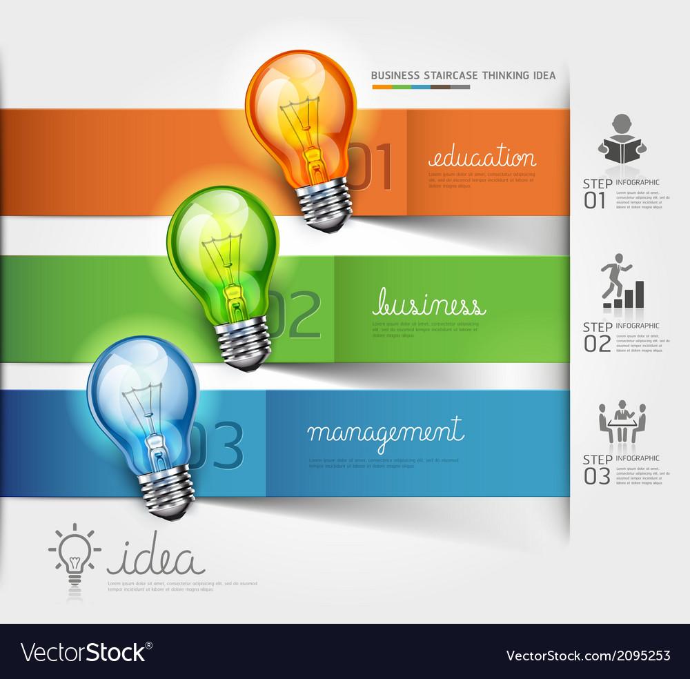 Business lightbulb idea vector | Price: 1 Credit (USD $1)