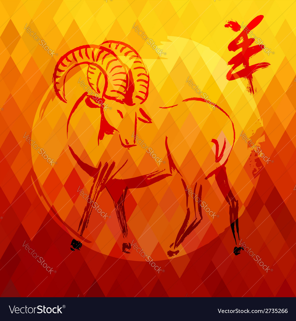 Happy new year of the goat 2015 fashion card vector | Price: 1 Credit (USD $1)