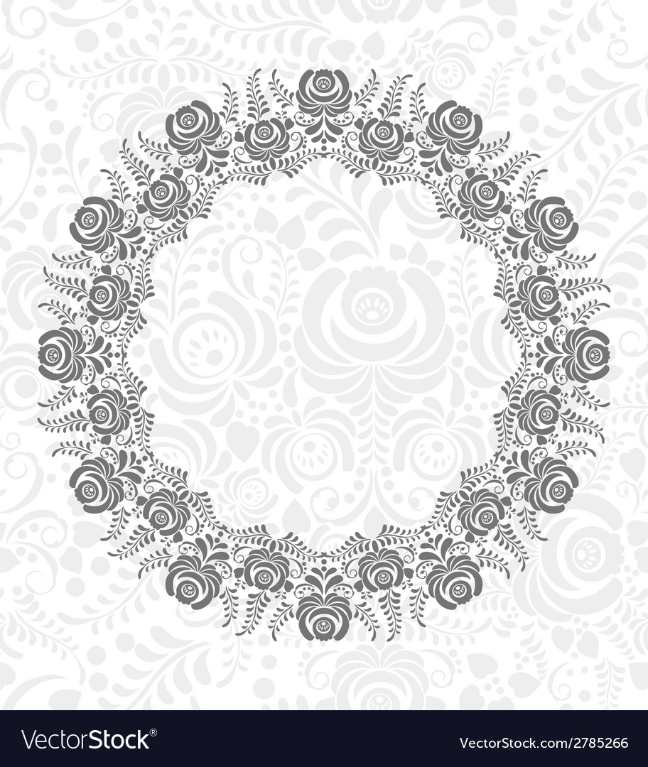 Ornate floral frame in russian style gzhel vector | Price: 1 Credit (USD $1)