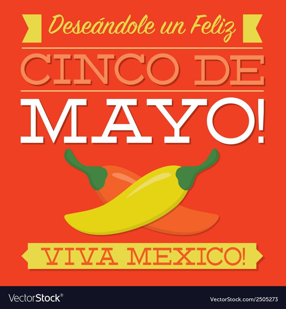 Retro style cinco de mayo card in format vector | Price: 1 Credit (USD $1)