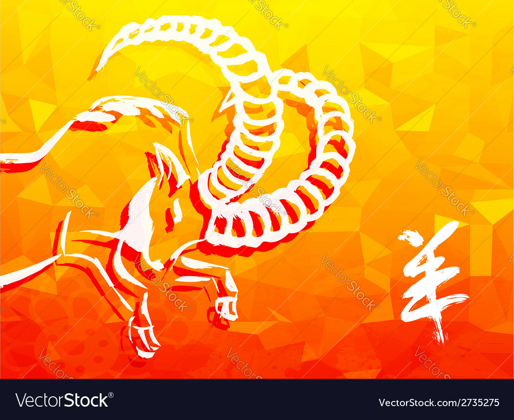 New year of the goat 2015 background vector | Price: 1 Credit (USD $1)