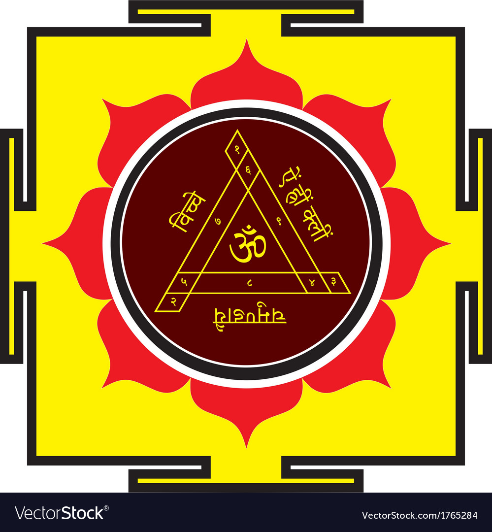 Shakti bisa yantra vector | Price: 1 Credit (USD $1)
