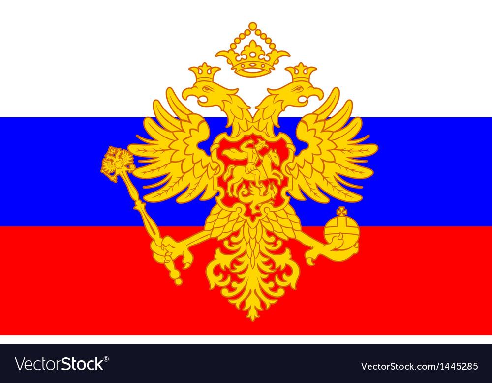 Russian symbols vector | Price: 1 Credit (USD $1)