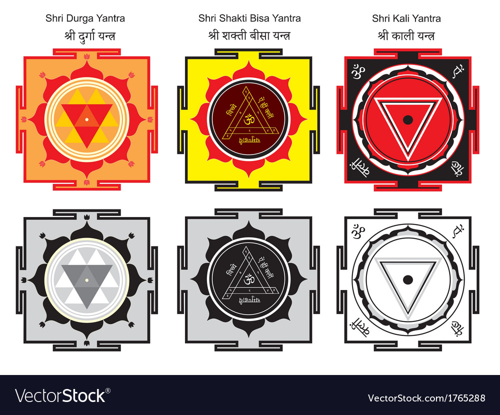 Yantra set vector | Price: 1 Credit (USD $1)