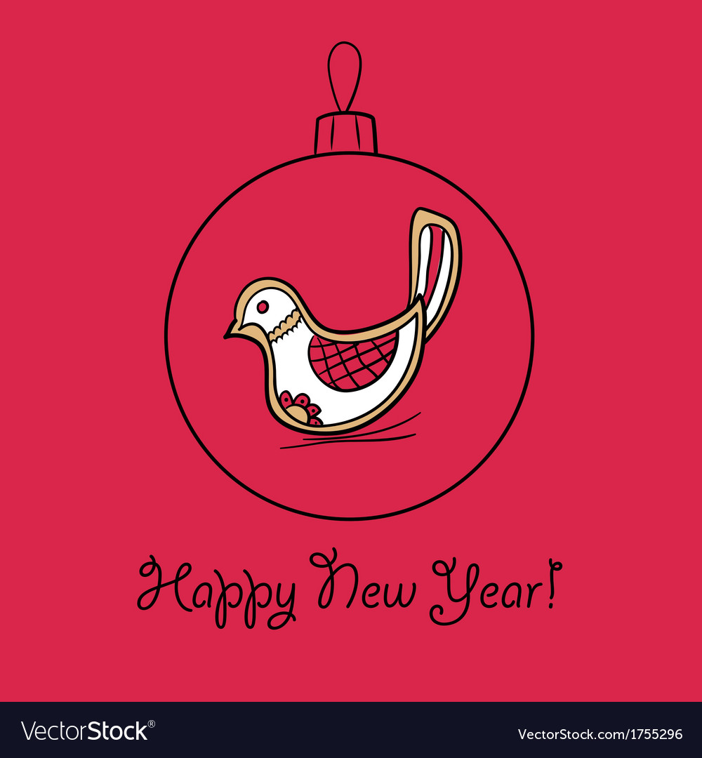 Christmas ball with bird vector | Price: 1 Credit (USD $1)