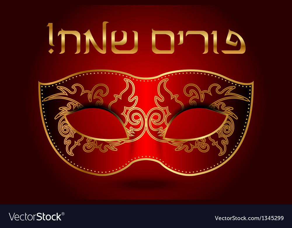 Happy purim hebrew background with mask vector | Price: 1 Credit (USD $1)