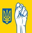 Fist ukraine vector