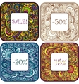 Set of abstract ethnic patterns border vector