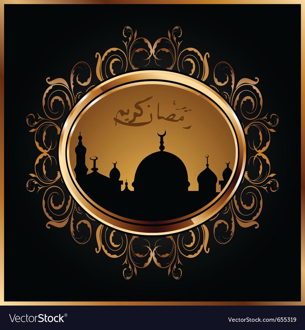 Ramazan mubarak card with floral frame - vector | Price: 1 Credit (USD $1)