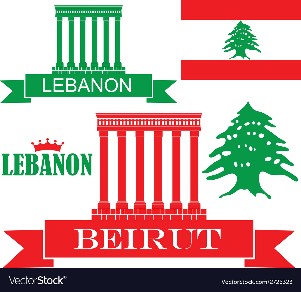 Lebanon vector   Price: 1 Credit (USD $1)