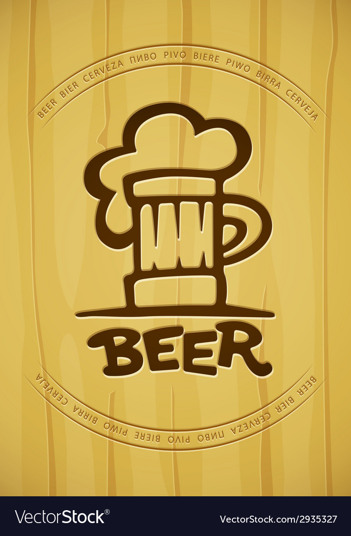 Sign of mug with beer vector | Price: 1 Credit (USD $1)