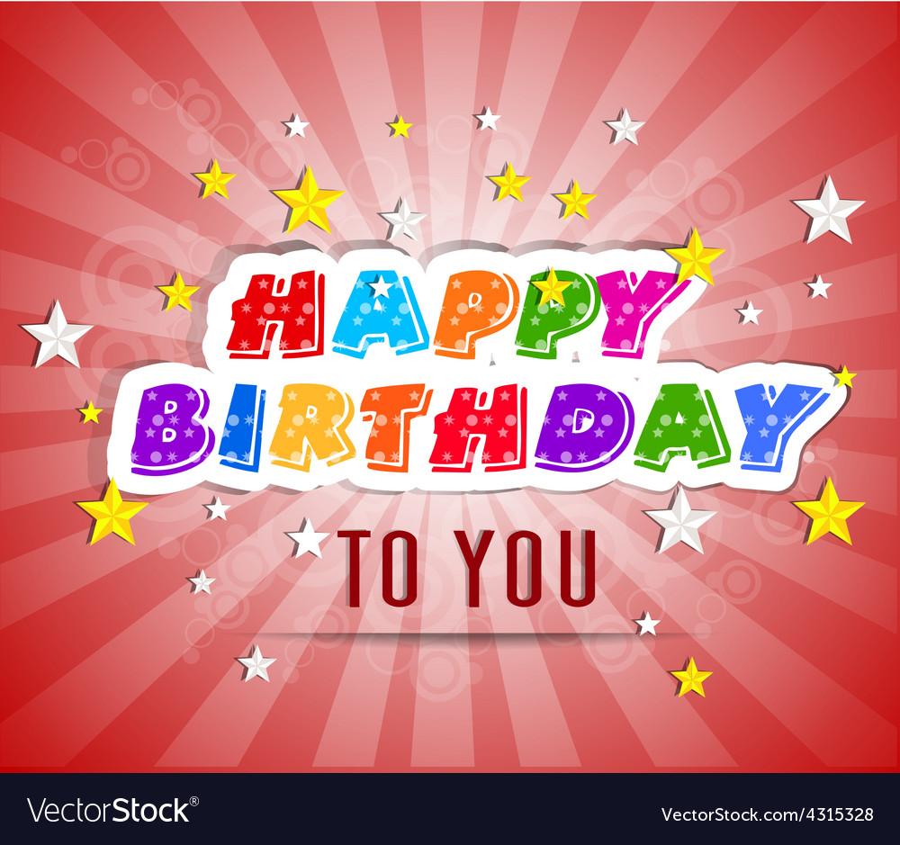 Birthday balloons vector | Price: 1 Credit (USD $1)