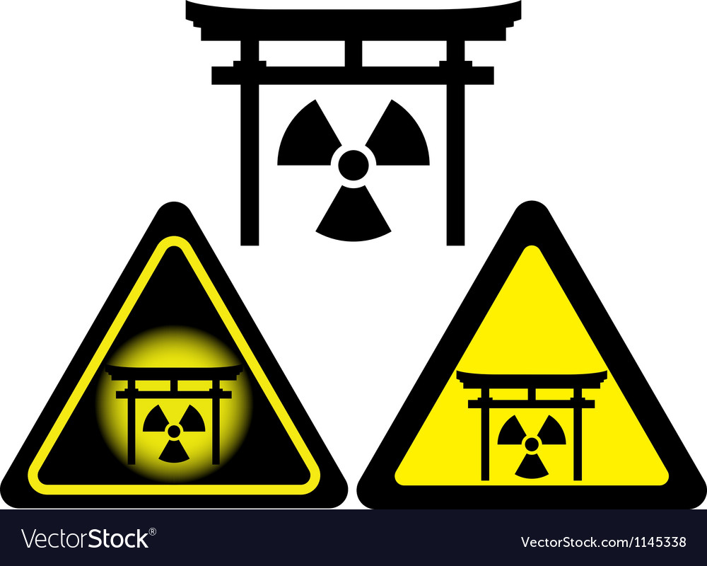 Signs of radiation japan vector | Price: 1 Credit (USD $1)