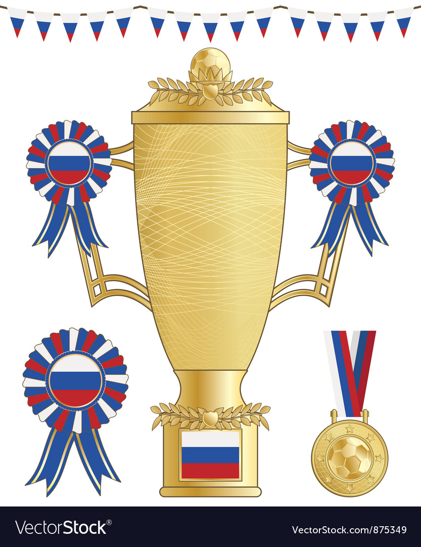 Russia football trophy vector | Price: 1 Credit (USD $1)
