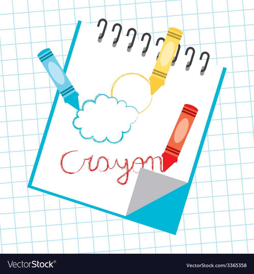 School icon design vector   Price: 1 Credit (USD $1)