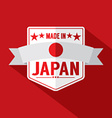 Made in japan label badge vector