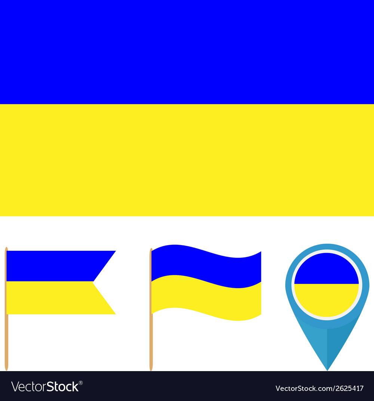 Ukrainecountry flag vector | Price: 1 Credit (USD $1)