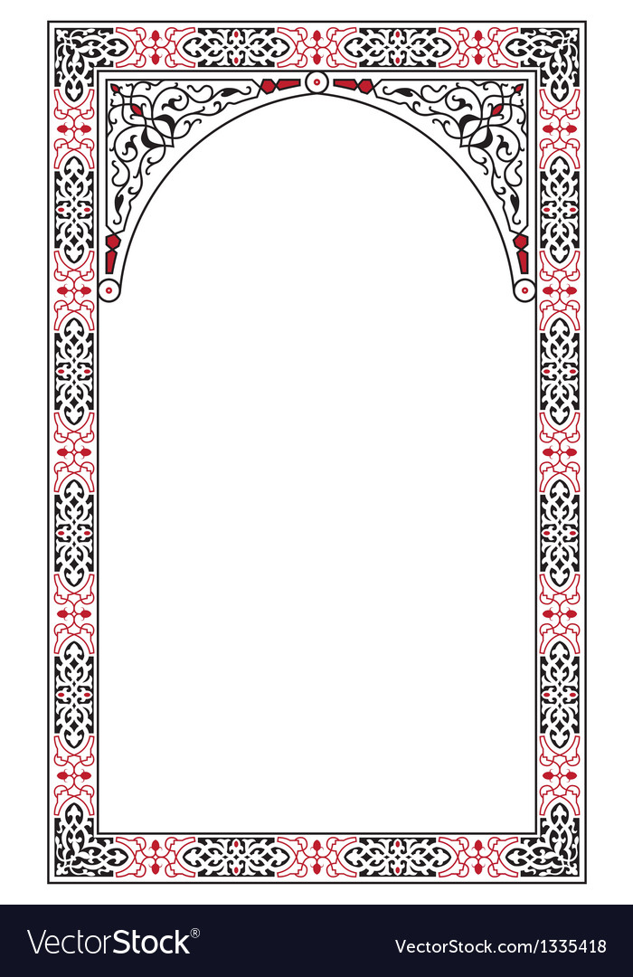 Arabesque border frame vector | Price: 1 Credit (USD $1)