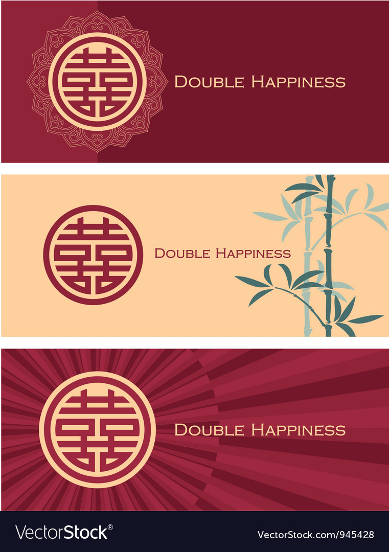 Set of double happiness banners vector | Price: 1 Credit (USD $1)