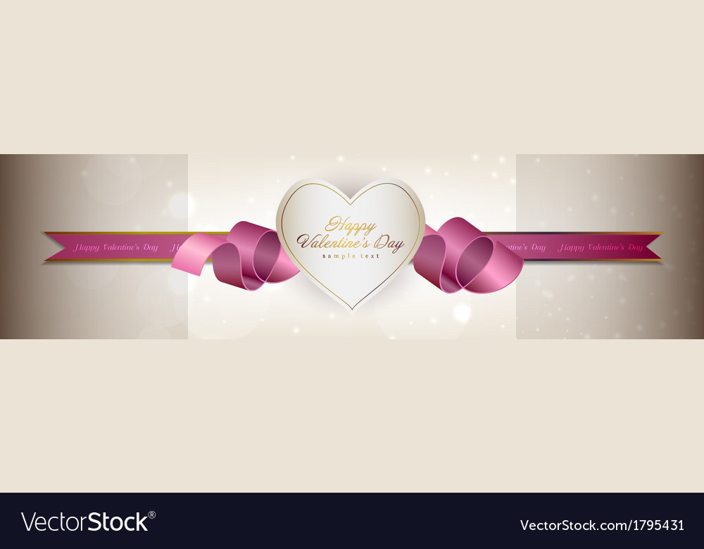 Valentine banner label vector | Price: 1 Credit (USD $1)