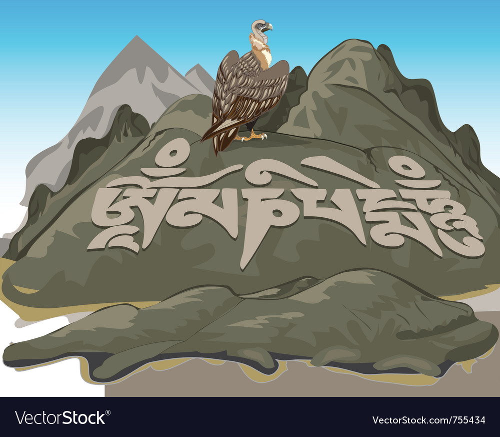 Mountains of tibet vector | Price: 1 Credit (USD $1)