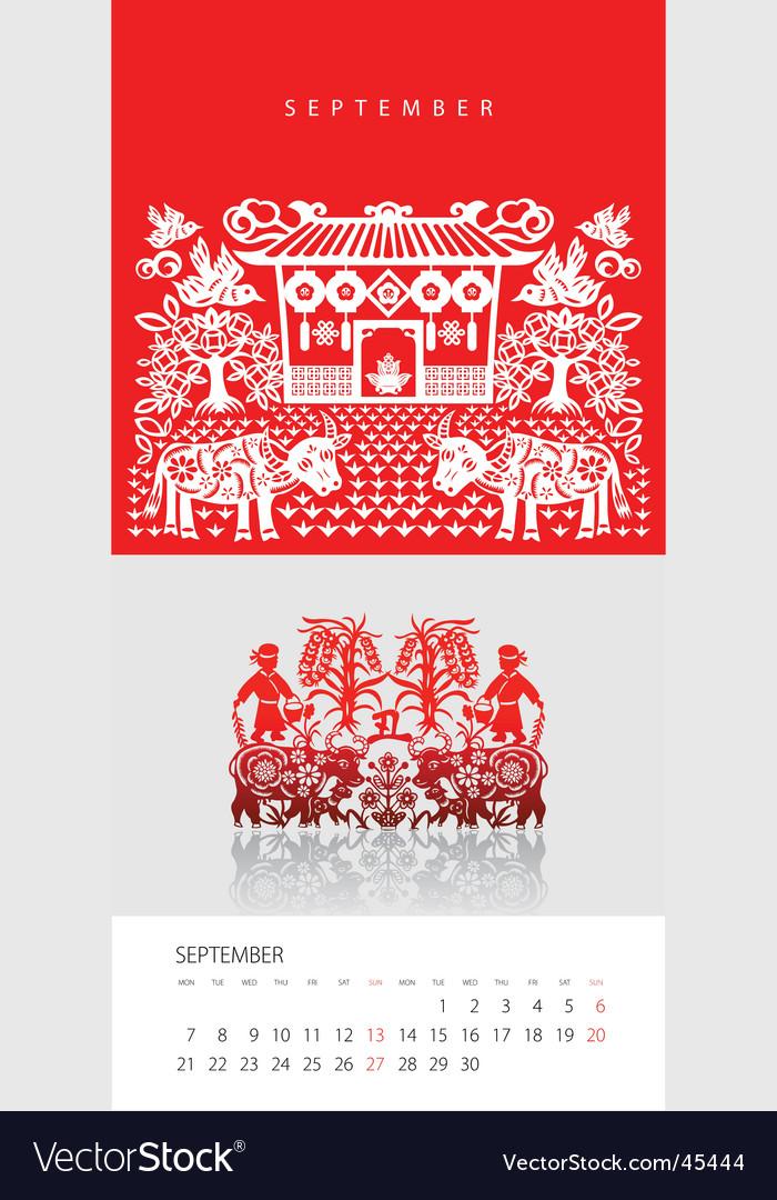 2009 calendar vector | Price: 1 Credit (USD $1)
