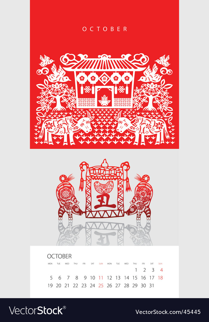 2009 calendar vector | Price: 1 Credit (USD $1)