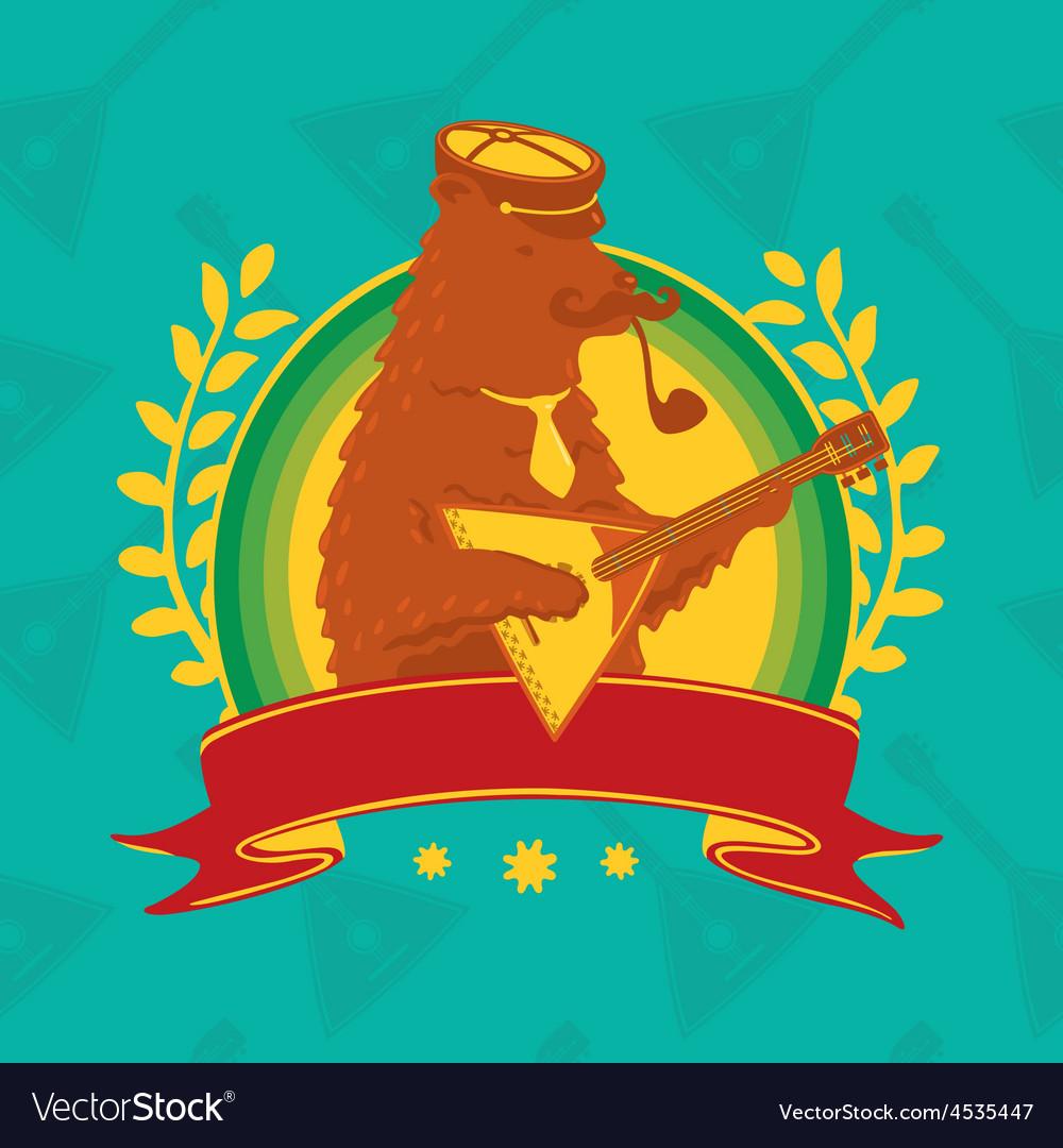 Symbol bear with balalaika vector | Price: 1 Credit (USD $1)