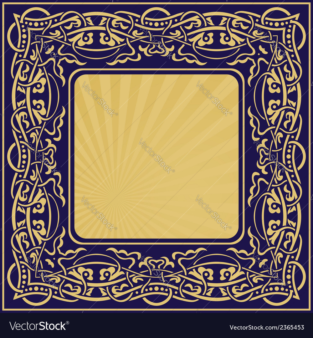 Gold vintage frame vector | Price: 1 Credit (USD $1)