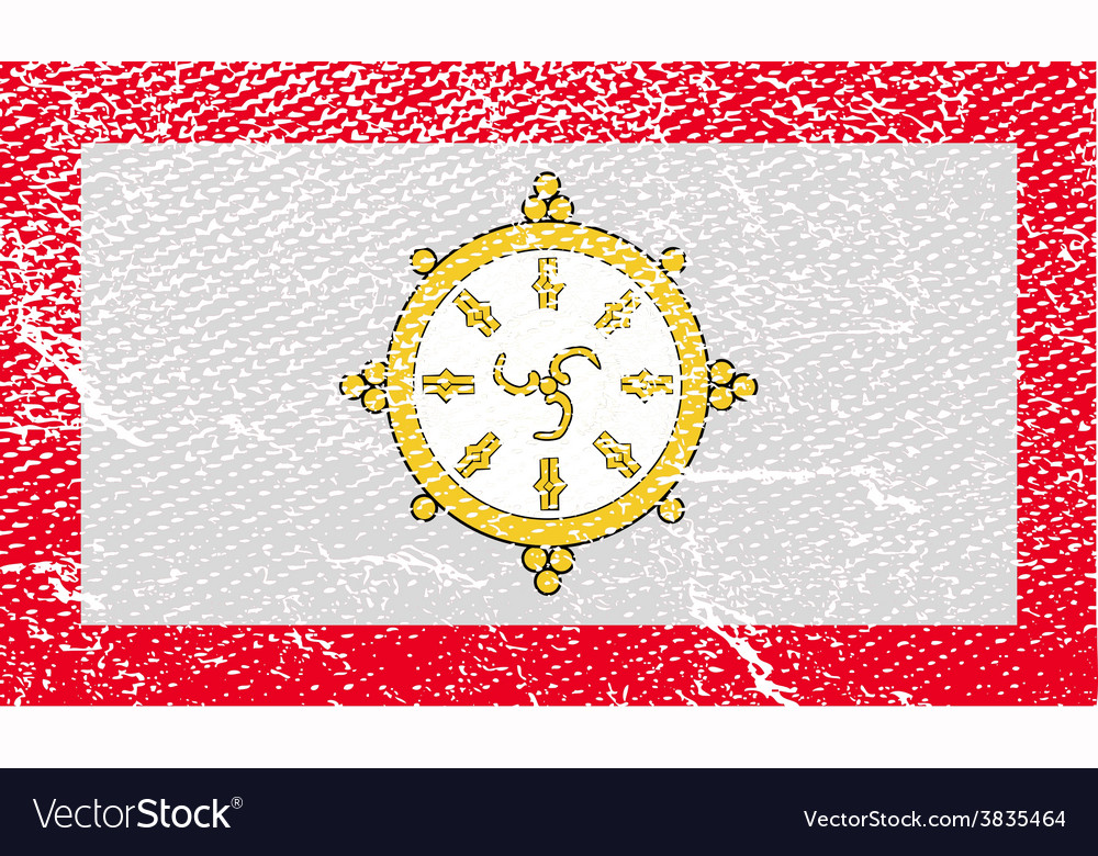 Flag of sikkim with old texture vector | Price: 1 Credit (USD $1)