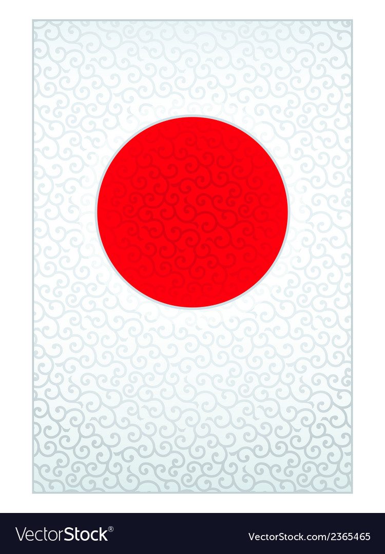 Pattern japanese flag vector | Price: 1 Credit (USD $1)