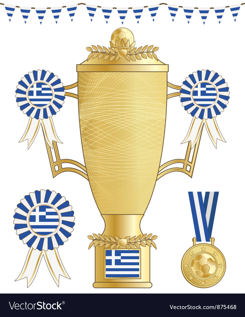 Greece football trophy vector | Price: 1 Credit (USD $1)