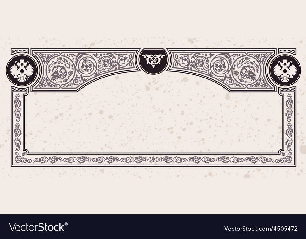 Calligraphic vintage frame certificate coupon vector | Price: 1 Credit (USD $1)