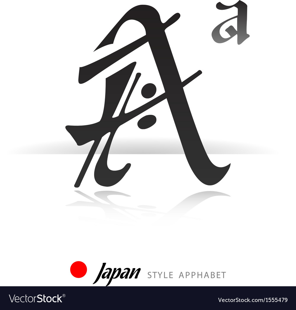 English alphabet in japanese style - a - vector | Price: 1 Credit (USD $1)