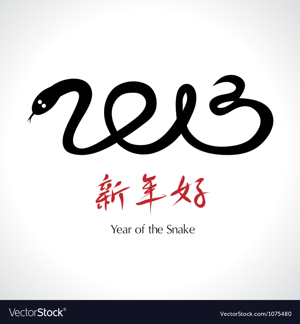 Year of the snake 2013 chinese happy new year vector
