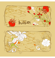 Retro stylized invitations with flowers vector