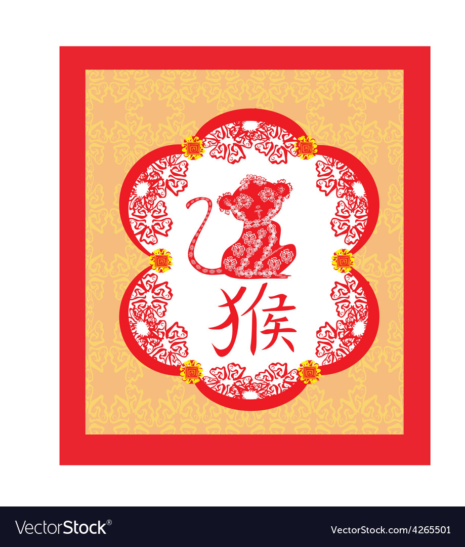 Chinese zodiac signs monkey vector | Price: 1 Credit (USD $1)